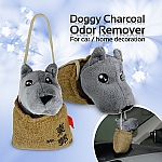 Doggy Bamboo Charcoal Odor Remover