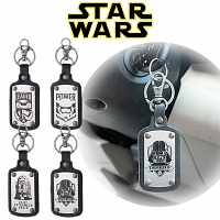 Star Wars Car Key Chain