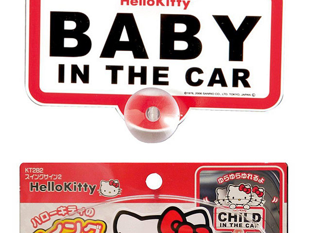 SEIWA Hello Kitty Baby Message Signboard
